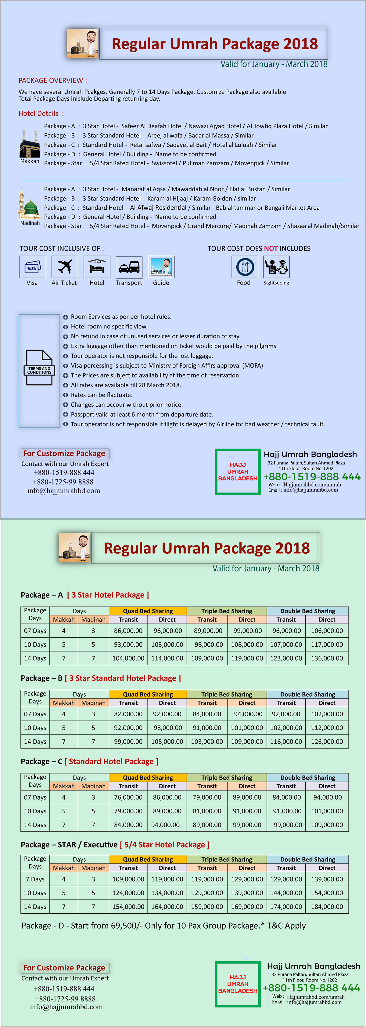 Umrah package 2017-2018 from Bangladesh